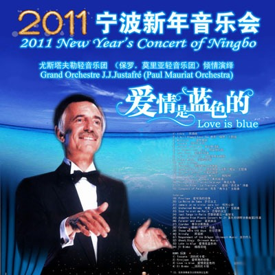 Concert Love is Blue is in memory of Paul Mauriat